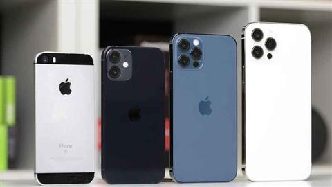 شرکت تجارت نخبه iPhone 12Pro,ProMax تامین میکند