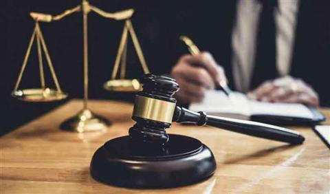 Rah Goshay Yasrebi Law Firm