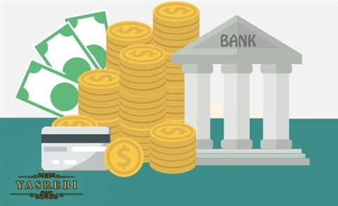 بانک چیست؟