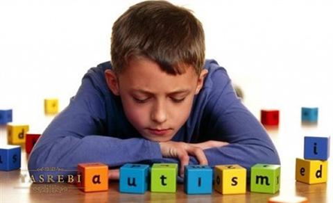 تعامل با کودکان مبتلا به اختلال اوتیسم